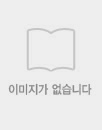고용직업능력개발연구 =    Journal of employment and skills development
